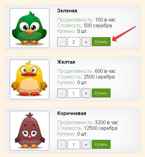 Super Birds — игра супер птички на деньги