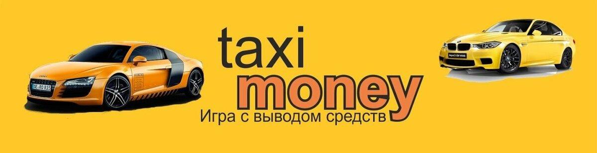 Игры в которых можно заработать реальные деньги на айфон