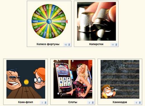 игры на деньги с выводом на карту айфон