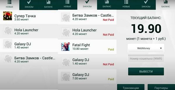 Онлайн заработок в приложении AppTools